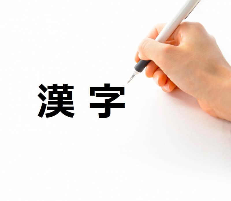 kouji-chigai3